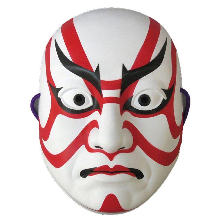 Japanese Kabuki Mask Sujiguma Design ** You can get additional details at the image link.