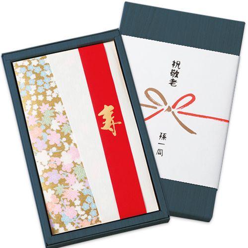 敬老の日 お茶ギフトボックス【巻紙テンプレート】