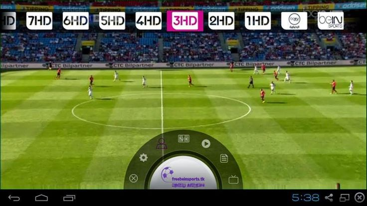 Watch BeIN Sports For Free in Android & PC 100 Work