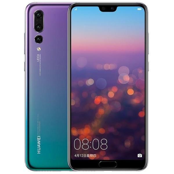 Huawei P20 Pro Dual Sim 128gb Twilight 6gb Ram Huawei Phones Huawei Smartphone