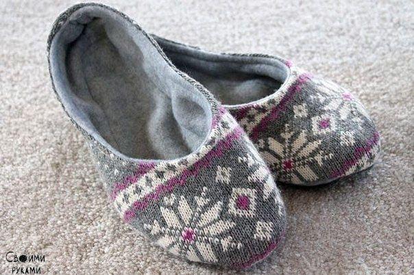 Скандинавские тапочки-слиперы из старого свитера