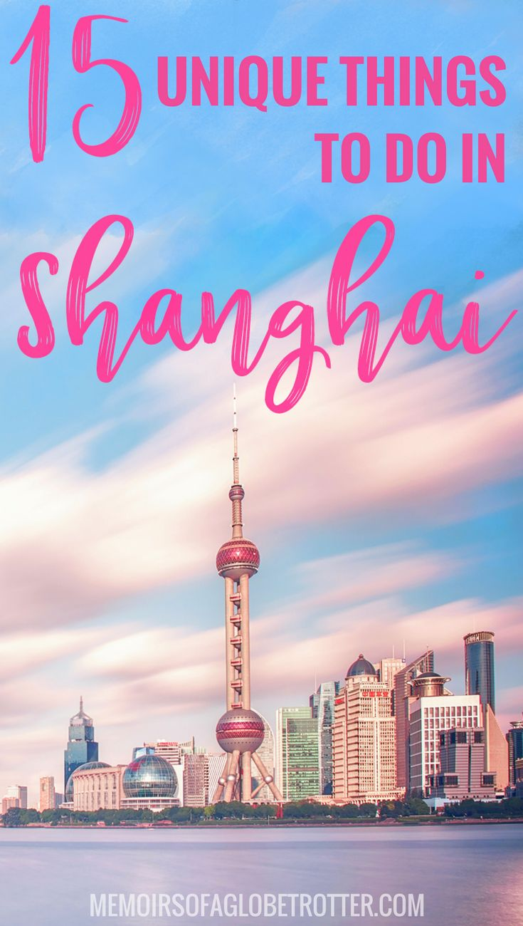 Discover top attractions, interesting museums and off-the-beaten path places in #Shanghai, #China.