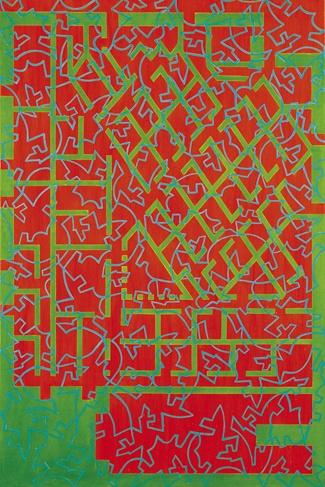 Mari Rantanen. Bouncing the Walls, 2003, oil on canvas, 180 x 120 cm