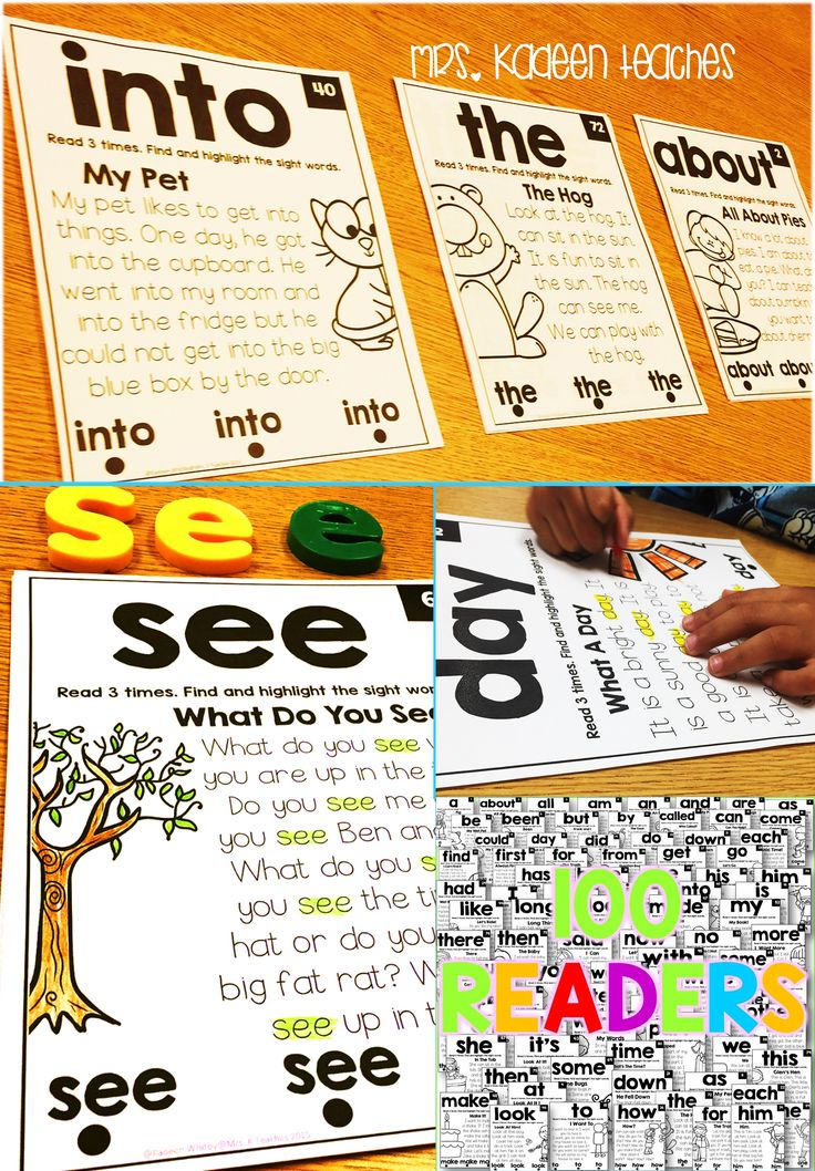 Sight word fluency readers are such a great resource to help with sight word fluency.