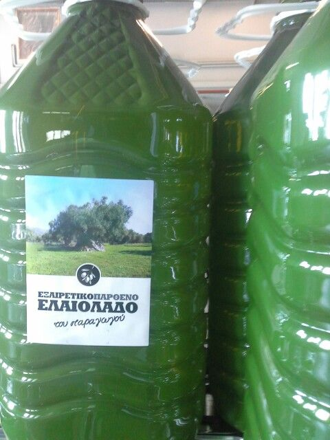 Do you like this 16kg plastic bottle of extra virgin olive oil