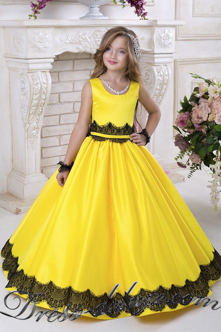 Платье Ярослава - Детские нарядные платья