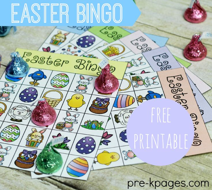 Free printable Easter Bingo Game (2 versions: colored or blank/white to color later) !!