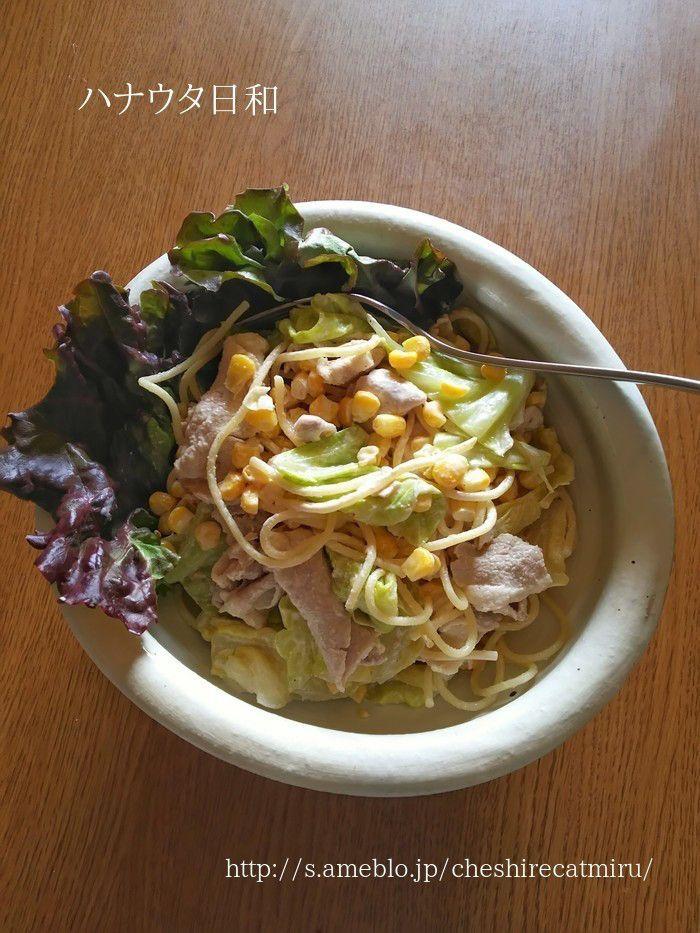 春キャベツとしゃぶしゃぶ豚肉の和風サラダスパゲッティ|ハナウタ日和 ~簡単料理と器あそび~