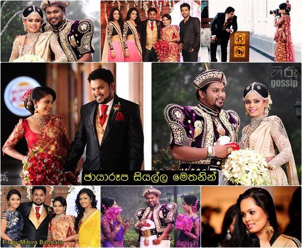 Hiru Gossip, Gossip Lanka News   Hirugossip   Hiru Gossip ...