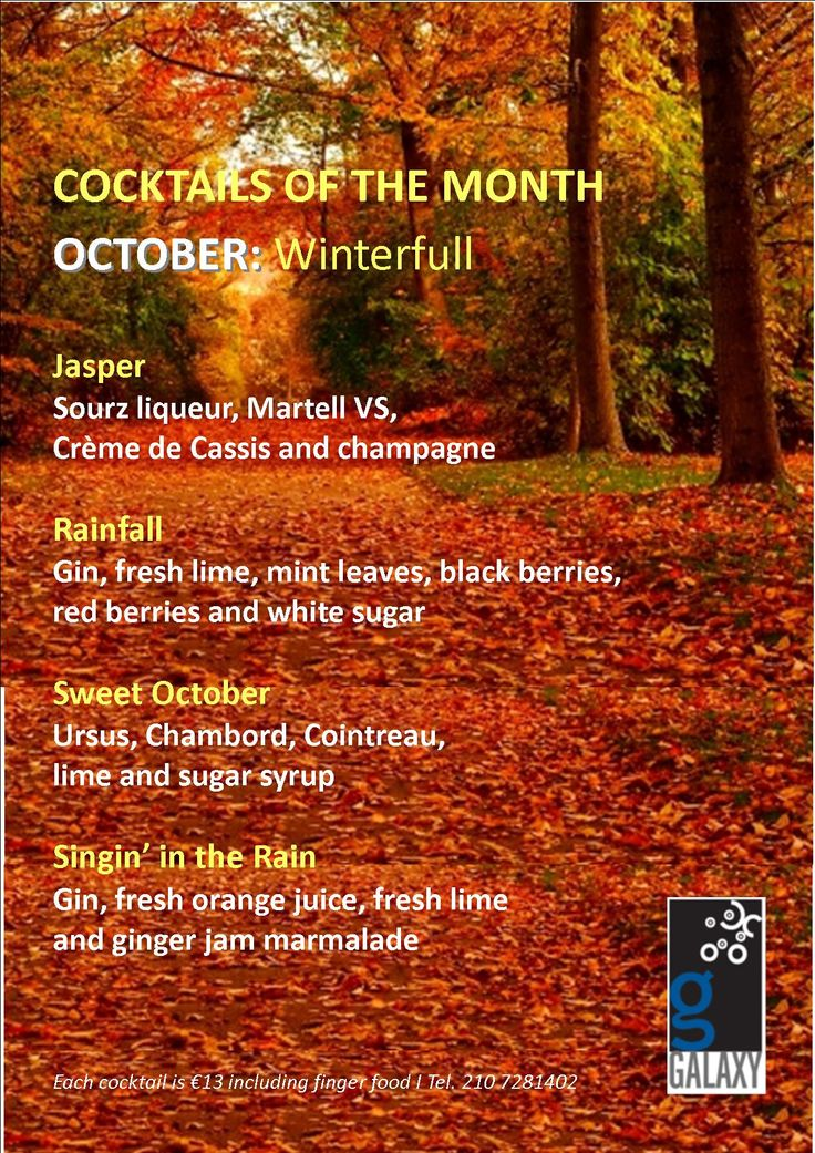 Our #October suggestions!