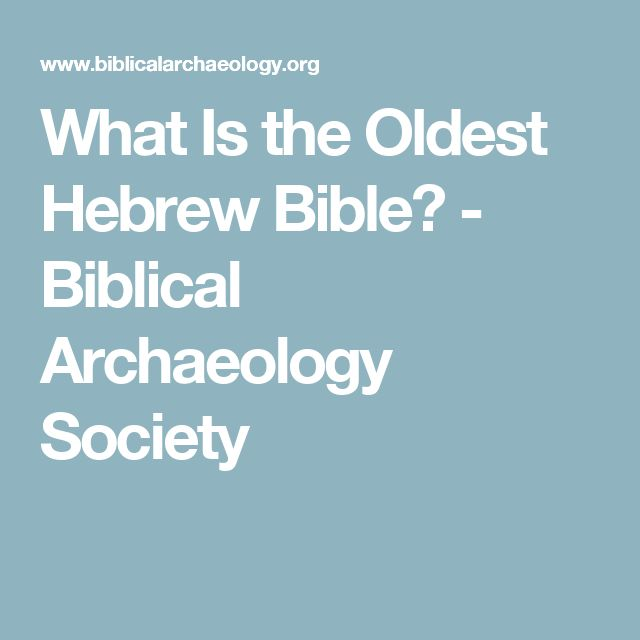 What Is the Oldest Hebrew Bible? - Biblical Archaeology Society