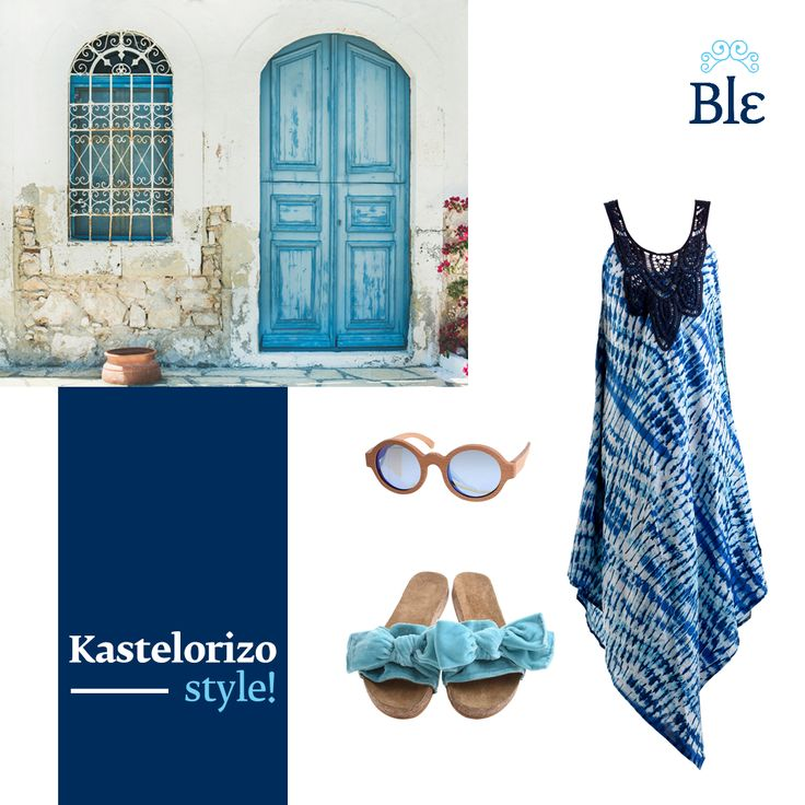 Kastellorizo calling! If you are about to visit this gorgeous island… get ready for stylish days by the sea! A stunning blue dress, flat sandals with beads and a pair of wooden sunglasses will definitely make an impression!  Get the look here www.ble-shop.com #MyBleSummer