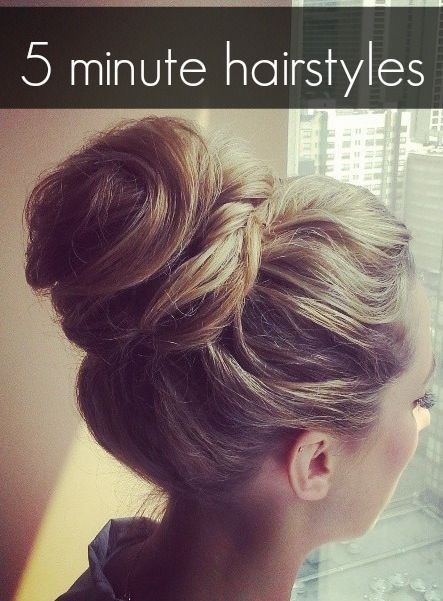 easy hairstyle you can do in 5 minutes
