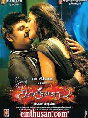 Kanchana 2 Tamil Movie Online Raghava Lawrence Taapsee Pannu
