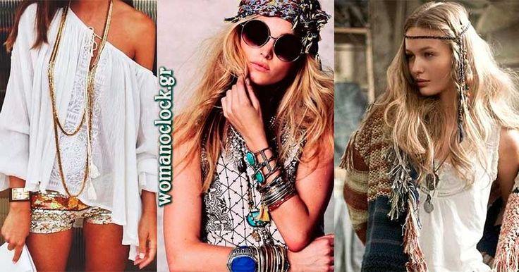 Boho Style! Ένας όρος συνυφασμένος με το καλοκαίρι και τον ταξιδιάρικο τρόπο ζωής, όπου τα τελευταία χρόνια είναι αναπάντεχα δημοφιλής στο γυναικείο κοινό