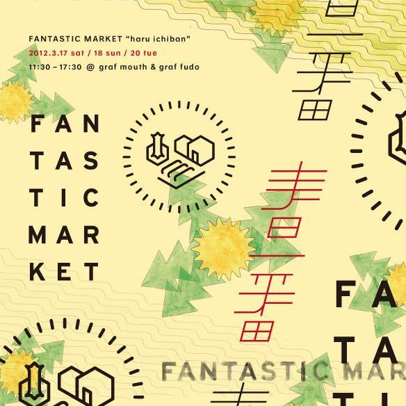 poster of Fantastic Market