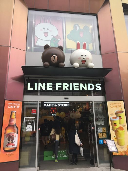Itaewon Line Friends Flagship Store!  If you like Line Friends,  You Must visit here!!