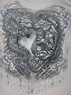 tiger and dragon yin yang shirt white - Google Search
