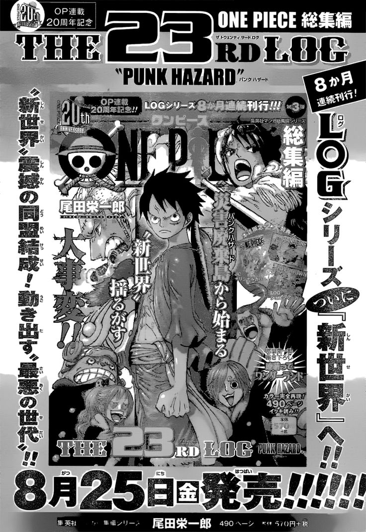 One Piece 874 - Page 23 - Manga Stream