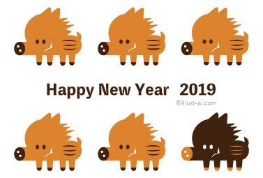 6匹の猪のイラスト 年賀状 亥年 2019 干支 無料 イラスト Graphic
