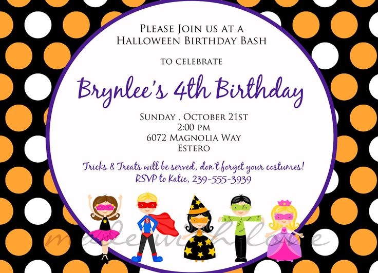 256 best new invitations images on pinterest | birthday invitation, Party invitations