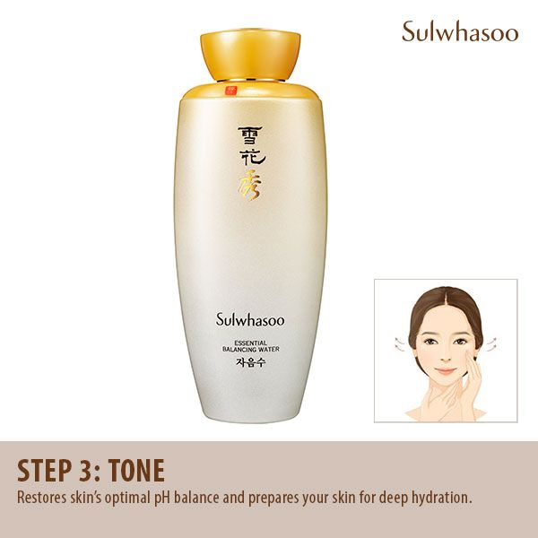#Skincare Routine Step 3: #Tone to restore skin's optimal pH balance and prepare your #skin for deep #hydration.