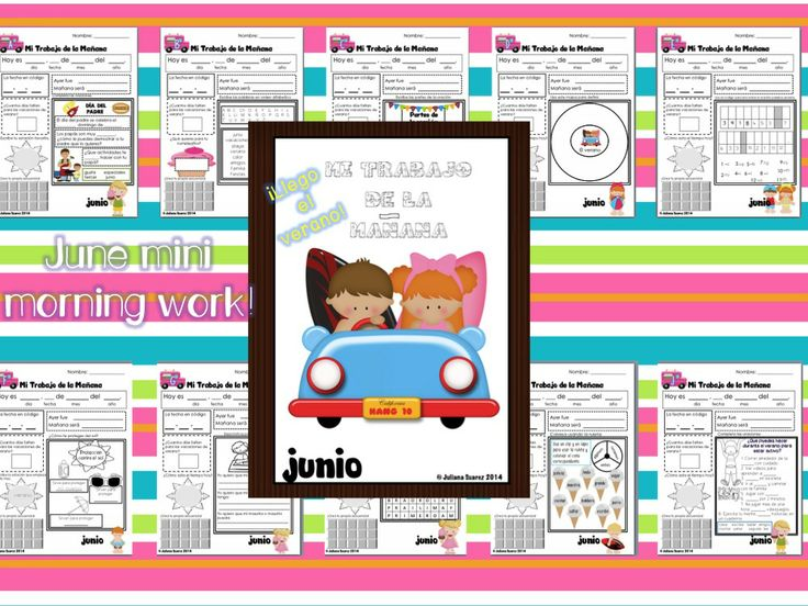 26 best education images on pinterest school education and spanish morning work mini packet for the month of june httpwww fandeluxe Choice Image
