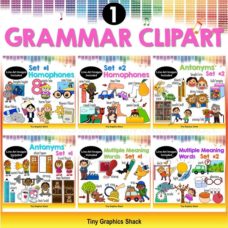 This huge set of English Language Arts Grammar bundle includes crisp, high-quality clipart images for multiple meaning words, antonyms, and homophones.