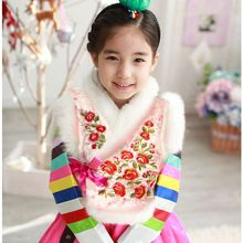 Baby Girls Vest Angora Kids Winter Vest