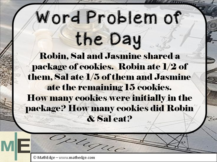 Ready to rock your student's brains again? Here is the next Word Problem of the Day (WPOTD). To get the most value out of these WPOTDs, here's what I recommend...