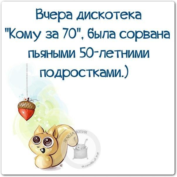 5672049_1462219217_frazki1 (604x604, 44Kb)