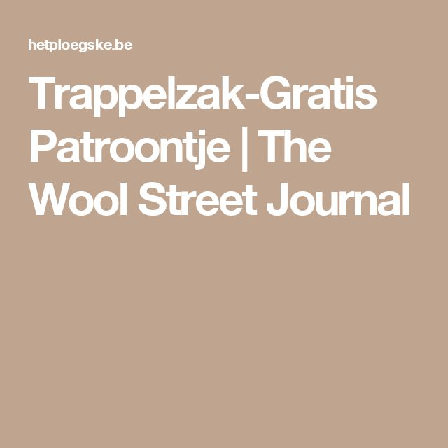 Trappelzak-Gratis Patroontje | The Wool Street Journal