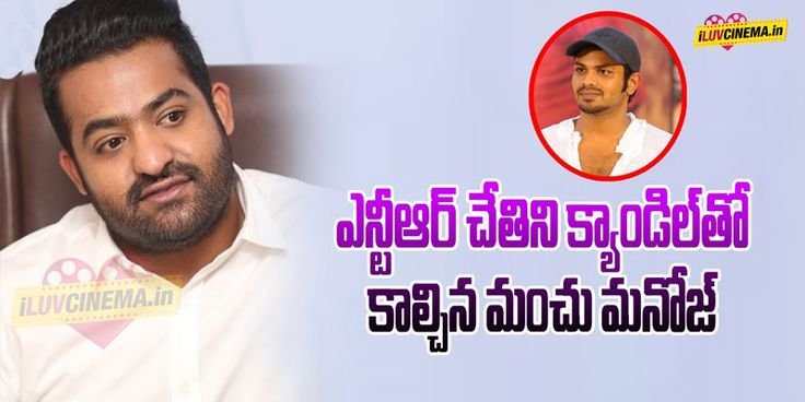 Manchu Manoj Made A Mark On Jr.Ntr Hand With Candle