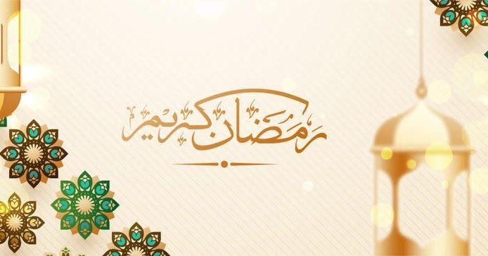 رمزيات رمضان كريم 2021 اجمل صور رمضانية انستقرام In 2021 Wallpaper Home Decor Decals Ramadan Kareem