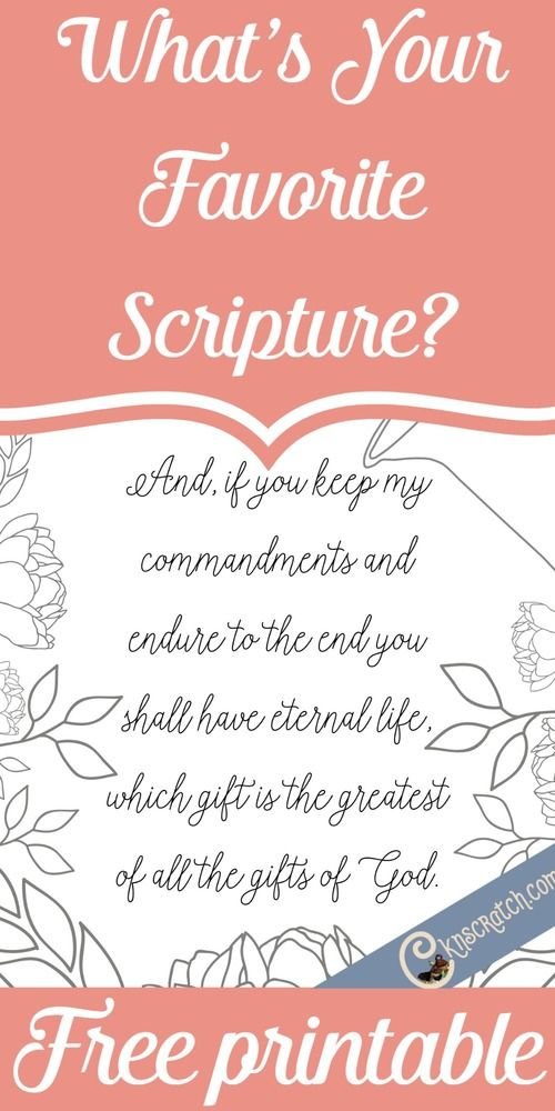 Keep the Commandments Free Printable