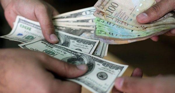 La tasa de las divisas liquidadas a través del sistema de Divisas Complementarias (Dicom) culminó la jornada de este lunes con una cotización de Bs 250,81