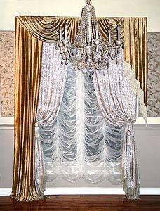 Купить Французские шторы