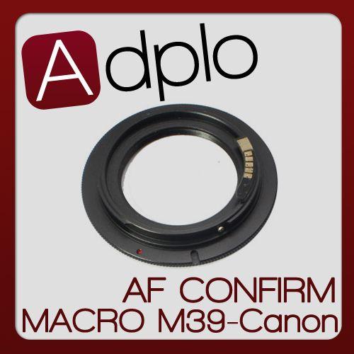 2nd регулируемая макро аф подтвердите костюм для M39 объектив Canon EOS 5D II 600D 500D 550D 60D 60Da 50D 40D 7D 5D камеры