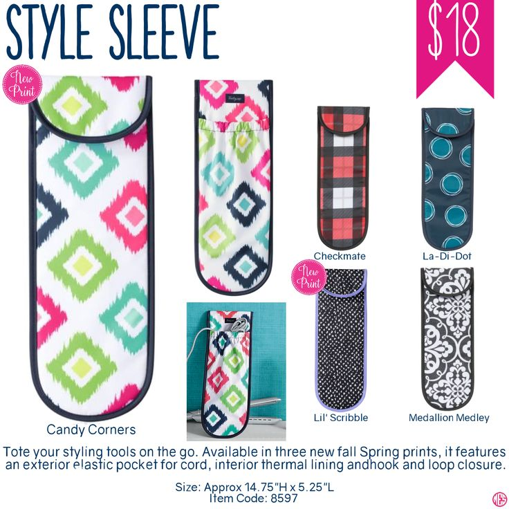 Thirty-One Style Sleeve - Spring/Summer 2017