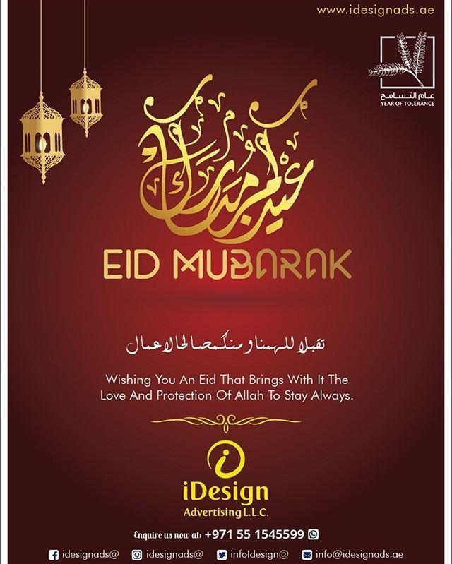Eid Mubarak Eid Mubarak Wishes Eid Mubarak Eid