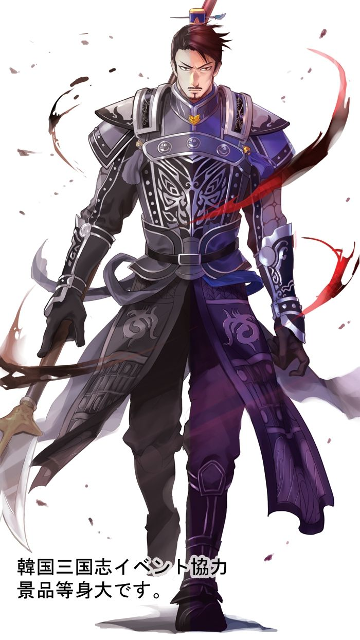 dynasty warriors games and concept art pinterest