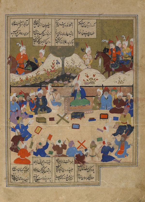 Arts of the Islamic World | Folio from a <i>Khamsa</i> (Quintet) by Nizami (d.1209); verso: Alexander approaches Plato; recto: text, Philosophers engaged in discussion with Hermes | F1908.283