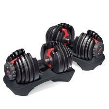 Bowflex SelectTech 552 Adjustable Dumbbells (Pair)  Amazon HOT Deals Today has the lowest price deal for Bowflex SelectTech 552 Adjustable Dumbbells (Pair) $236. It usually retails for over $289, which makes this a HOT Deal and $40 cheaper than the next best available price. Free Shipping  Each ...