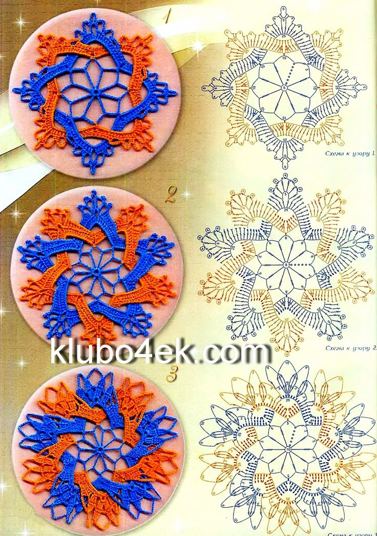 Free Motif Crochet Patterns
