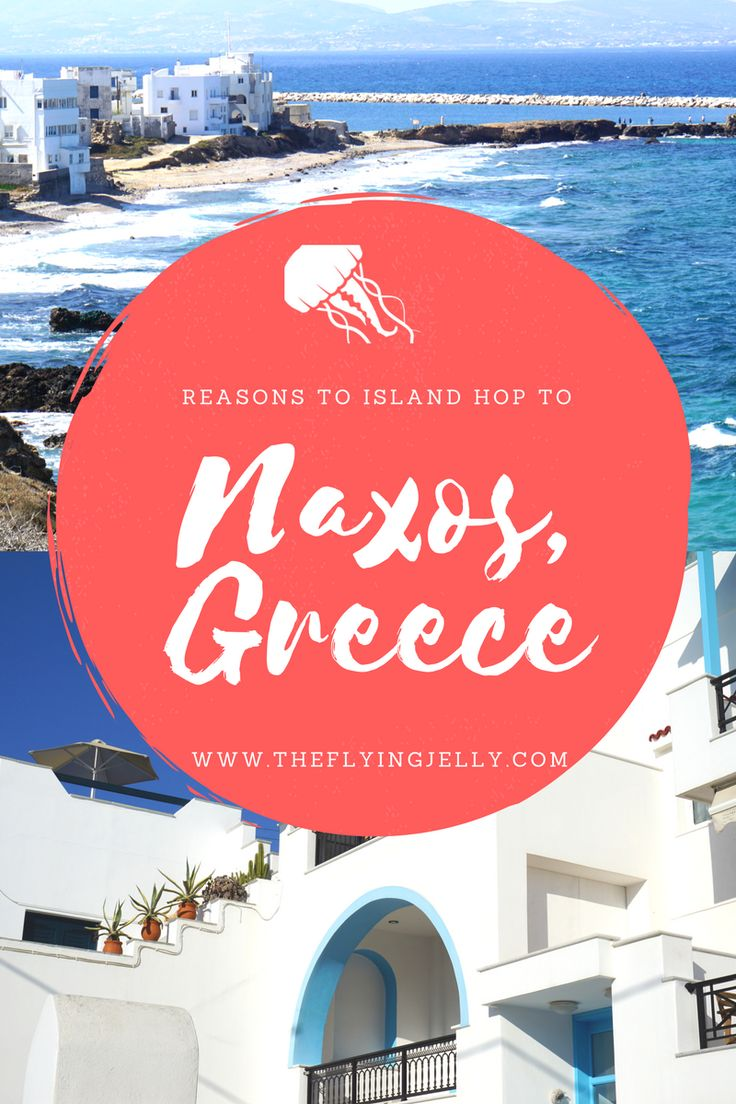 Is Naxos, Greece the right island for you?  #travel #greece #naxos #islands #cyclades #guide #food #nature