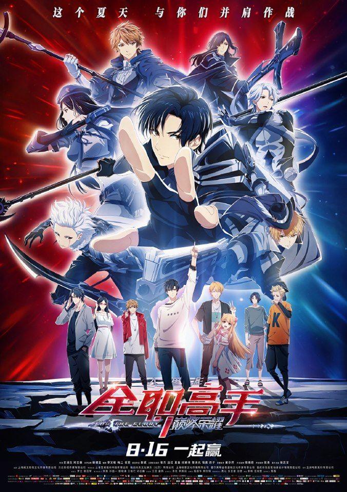 Pin By Senpai Mart On Otaku Fantasy Avatar Movie Anime Avatar