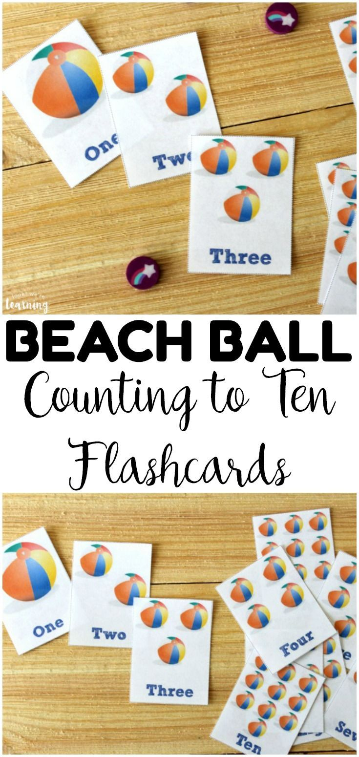 Beach Ball Counting 1-10 Flashcards