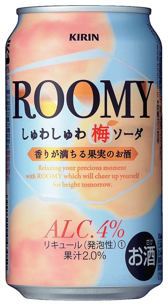 KIRIN - ROOMY しゅわしゅわ梅ソーダ