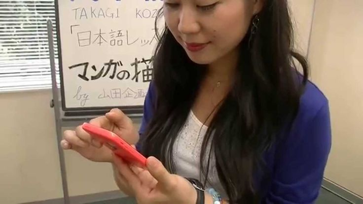 "Search in Google. ""manga-agency.com.""How to draw manga""tutorial 03"