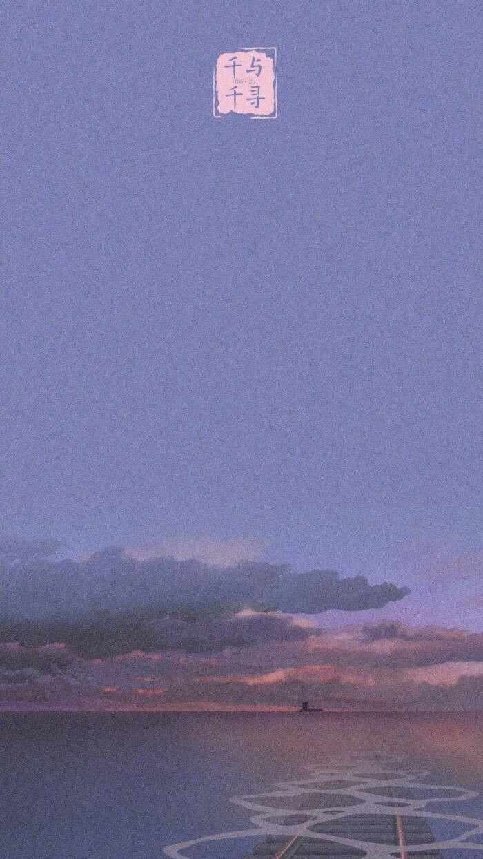 Pin De India Barker Em ōƒä¸Žåƒå¯» Spirited Away A Viagem De Chihiro Animes Wallpapers A Viagem